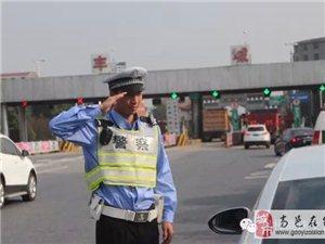 河北冀投高速公路建设开发有限澳门美高梅官网