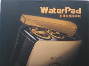 家中多出一台新净水机,净水效果相当不错,有意者请电话联系。13359376998