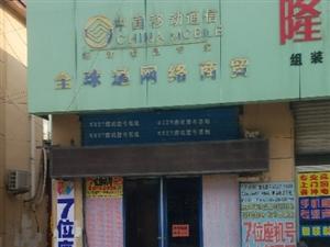 邹城北济宁7位座机靓号   人人都需要