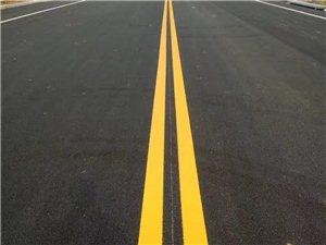沂水县道路标线、停车位标线施工