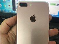 蘋果7P128G國行玫瑰金?? 聲明: 手機是別個抵押給我的,到時間沒來取 只有掛起賣了,手機我拿切...