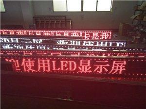 深圳LED顯示屏廠家直銷!質量保證!質保兩年