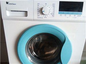 小天鹅滚筒洗衣机,长虹创维大屏幕液晶电视,格力 美的空调,九成新,有保修卡