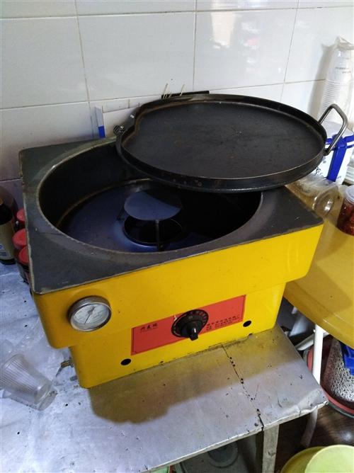 烧液化气的烤箱,小吃餐馆使用的,两层烤盘,直径48公分。买来一直没用,有需要的,低价转让。