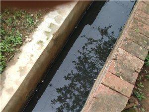 污染饮用水源