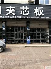 夹江县汽车站斜对面瓷都大道门市出租