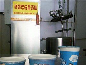 求购巴鲜奶吧设备氏杀菌机