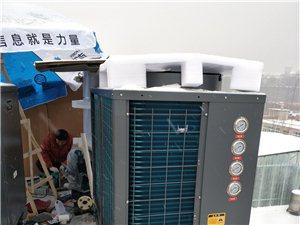 空气能中央空调地暖