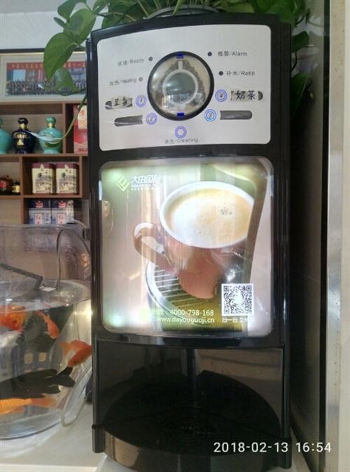 四孔熱飲機一臺九成新,另有香芋奶茶粉21袋低價甩賣