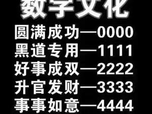 信阳联通  99元/月  省内无限流量  送宽带!  16637621188    16637...