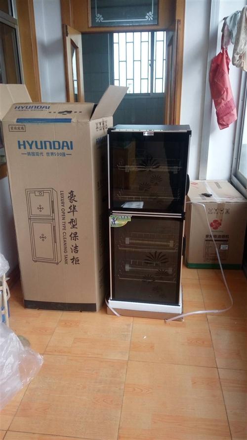 全新大容量消毒柜,便宜处理了258,有需要的还是超合适的,15864089468