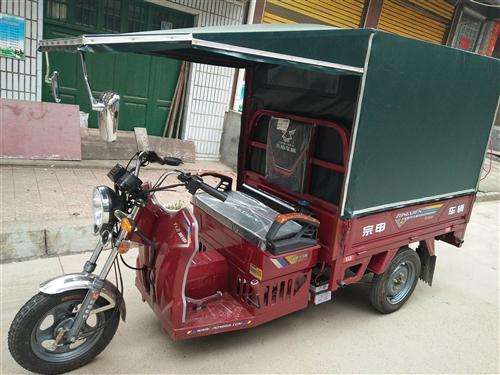 出售三轮摩托车才买几天忍痛出售