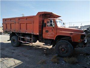 出售中型自卸货车