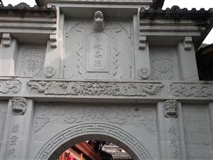 原来苍溪县在阆中的老观啊