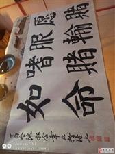 王宝民古玩字画