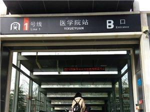 河南省水文地质勘察院内2室1厅1卫1500元/月