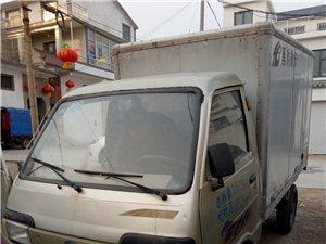 出售集装箱柴油货车