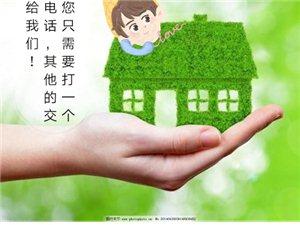美家凈家政保潔服務中心