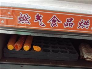 饭店厨房设备一个燃气烤箱,一个燃气蒸箱,一台全新星星冰柜700多升,盘子碗,九成新,没怎么用,便宜处...