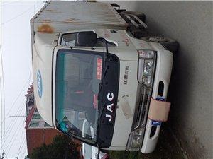 江淮箱式货车