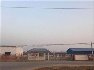 厂院招租京津冀外迁厂、企业的首选