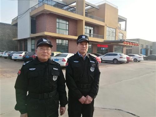 山东国华保安服务有限公司