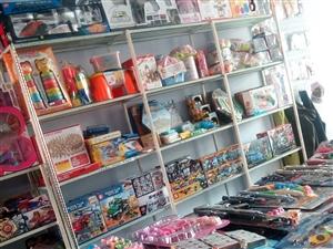 一带二玩具店外兑,位置好,有稳定的客源,接手就赚钱13734525488面议,非诚勿扰
