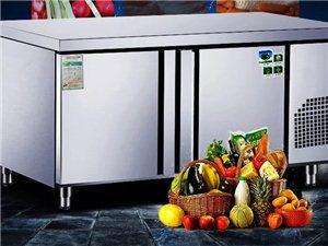 冰箱操作台,双温冷藏+冷冻,长1.8米