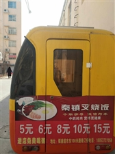 电动三轮快餐车现低价转让,金泉广场。