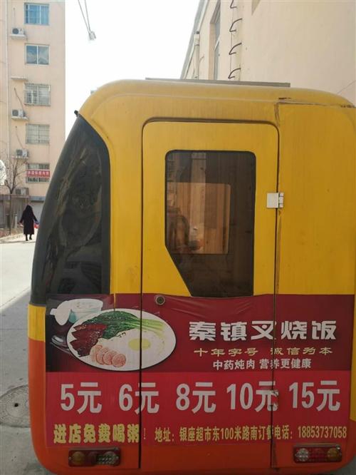 電動三輪快餐車現低價轉讓,金泉廣場。