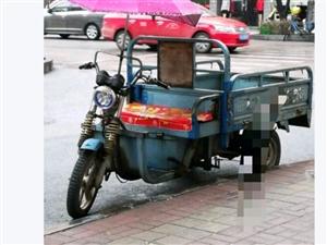 转让电动三轮车,48v水电池,1300元