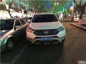 2018年3月9日晚,19:20我和朋友从东方百盛购物准备回家,去新华路皇都商厦门前收费停车点取车,