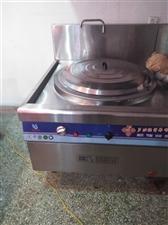 全新不锈钢电炒锅内经80厘米原价2600元,现低价转出1500元