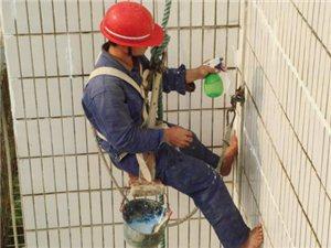 專業防水施工,屋面地下室廚衛防水