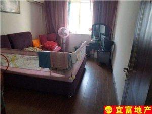 袁山公园八小学区房3室2厅2卫73.8万元
