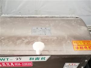 九.五成新只用了半个月,压面机,和面机,双层燃气烤箱,2米左右面案板,全部转让