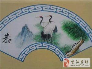 新时代新农村(春晖墙绘)