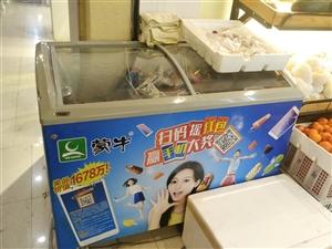 因门市不开了,现将所有冷柜出售。都还没有使用一年。有需要者面议。