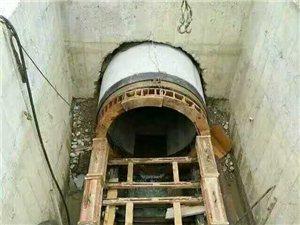 承接非開挖人工頂管施工項目