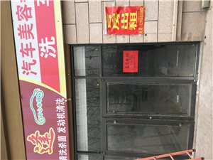 【房屋出租】临朐盛世家园西门沿街商铺1室1厅1卫3400元/月