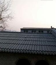 出售水泥彩瓦质量好价格低娱乐天地专业上瓦质量有保障专业保修30年