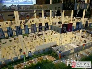 出售临潼西大街国贸春天玲珑小铺15万一套,电话:13152065087