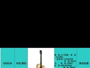 出手二手吉他