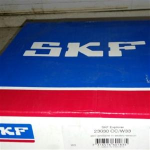 高价回收单位与个人积压的进口轴承  例如:SKF   NSK   FAG   NTN等进口轴承 联...