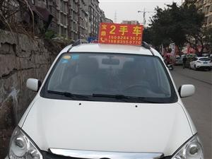 苍溪县宝鼎二手车