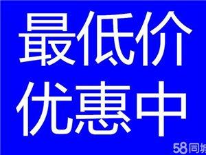 郑州搬家拉货附近找车拉货电话