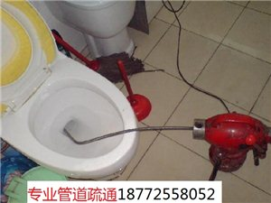 麻城專業管道疏通廁所地漏疏通馬桶疏通