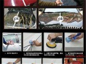 奥德弟特液体玻璃批发零售13363792621