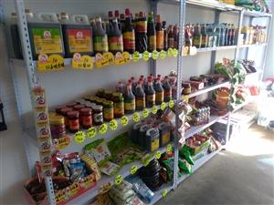 使用中的冰柜、米仓、货架、详情面谈。