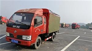 东风多利卡3.5米平板车出售